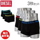 ディーゼル DIESEL アンダーウェア ボクサーパンツ 3枚セット 00CKY30BAOF Boxer UMBX-KORYTHREEPACK BOXER-SHORTS パンツ トランクス 男性下着 メンズ