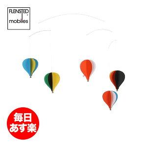 FLENSTED mobiles フレンステッド モビール Balloon5 バルーン5 078B 北欧の画像