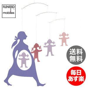 FLENSTED mobiles フレンステッド モビール Expecting Mother, pastel …の画像