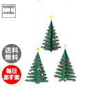 RoomClip商品情報 - FLENSTED mobiles フレンステッド モビール Calendar Tree カレンダーツリー 北欧 インテリア 99a