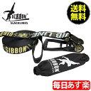 Gibbon ギボン JIB LINE X13 ジブラインX...