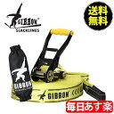 Gibbon ギボン CLASSIC LINE X13 XL...