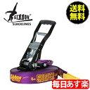 Gibbon ギボン SURFER LINE サーファーライン Purple パープル 13860 スラックライン