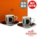 HERMES エルメス Rallye 24 ラリー 24 Coffee Cup & Saucer コーヒーカップ&ソーサー 100 ml 2個組 Black ブラック 032017P ポーセリン 磁器 新生活