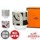 Hermes - HERMES エルメス Rallye 24 ラリー 24 Tumbler/Gobelet ゴブレット 100ml 032183p タンブラー ポーセリン 磁器 新生活