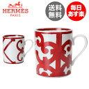 【4時間限定 全品最安値に挑戦】 Hermes エルメス Balcon du Guadalquivir Mug マグ カップ 30cl