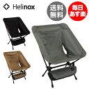 RoomClip商品情報 - ヘリノックス Helinox 折りたたみイス タクティカルチェア Tactical Chair アウトドア キャンプ 釣り