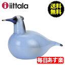 【最大13%OFFクーポン】iittala イッタラ Birds by Toikka バード バイトゥイッカ Sky Curlew 4760 北欧 インテリア