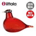 iittala イッタラ Birds by Toikka バード バイ ・トイッカ Little Tern Cranberry リトルターン クランベリー 1014462 北欧ブランド