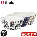 イッタラ ボウル タイカ 300ml 0.3L 北欧ブランドインテリア 食器 お洒落 iittala TAIKA Bowl