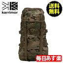 KARRIMOR カリマー SF (カリマースペシャルフォース) Sabre 30 セイバー30 Multicam マルチカム M049M1 リュック アウトドア