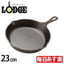 Lodge ロッジ ロジック スキレット 9インチ L6SK3 Lodge Logic Skillet フライパン グリルパン アウトドア