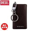 ディーゼル Diesel キーケース キーホルダー KEYCASE O X03922 PR271 ダークブラウン Key case Dark Brown / T2189 メンズ レディース ユニセックス