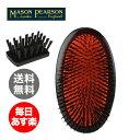 メイソンピアソン ヘアブラシ センシティブ ミリタリー ヘアケア ブラシ セルフケア ダークルビー SB2M Mason Pearson Plastic Backed Hairbrushes Sensitive Military (S)