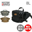 【GWもあす楽】【最大1万円OFFクーポン】ミステリーランチ Mystery Ranch ヒップモン