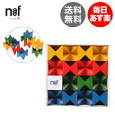 naef ネフ社 Naef Spiel ネフスピール 木のおもちゃ