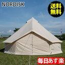 NORDISK ノルディスク Legacy Tents Ba...