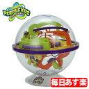 【最大1万円OFFクーポン】PERPLEXUS パープレクサス Perplexus Original