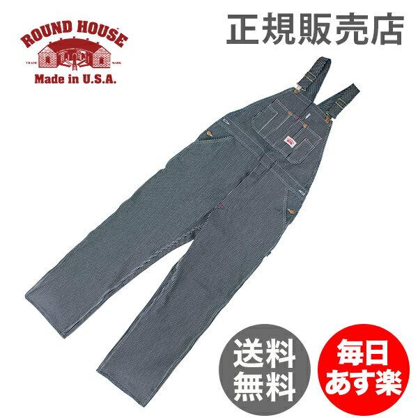 【最大1,000円クーポン】ラウンドハウス Round House #45 デニム オーバーオール ヒッコリー ストライプ メンズ Men Hickory Stripe Bib Overalls ビブ 正規販売店