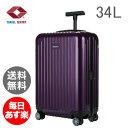 RIMOWA リモワ サルサエアー 822.52 82252 SALSA AIR スーツケース ウル ...
