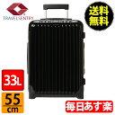 RIMOWA リモワ 【2輪】 サルサ デラックス スーツケース マルチ 850.52 85052  ...