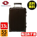 RIMOWA リモワ 【2輪】 サルサ デラックス スーツケース マルチ 852.52 85252  ...