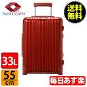 RIMOWA リモワ 【2輪】 サルサ デラックス スーツケース マルチ 853.52 85352  ...