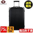 リモワ RIMOWA リンボ 890.70 89070 マルチホイール 4輪 スーツケース ブラック Multiwheel 75L (881.70.50.4)