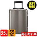 RIMOWA リモワ サルサ 869.52 86952 【4輪】 スーツケース ビジネス マルチ 【 ...