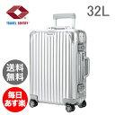 RIMOWA リモワ トパーズ 923.52.00.4.00 【4輪】 スーツケース マルチ TOP ...