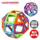 マグフォーマー おもちゃ 30ピースセット 知育玩具 キッズ アメリカ 子供 面白い Magf