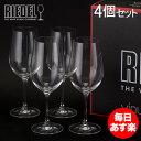 リーデル Riedel ワイングラス 4個セット ヴィノム バリューパック リースリング / ジ
