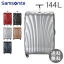 サムソナイト SAMSONITE スーツケース コスモライト3.0 スピナー86 144L 旅行 出張 海外 V22 73353 COSMOLITE 3.0 SPINNER 86/33 FL2 1..