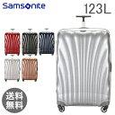サムソナイト SAMSONITE スーツケース コスモライト3.0 スピナー81 123L 旅行 出張 海外 V22 73352 COSMOLITE 3.0 SPINNER 81/30 FL2 1..