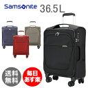 【最大1万円OFFクーポン】サムソナイト ビーライト3 スピナー55 スーツケース 36.5L 旅行 バッグ キャリーケース 64948 SAMSONITE B-Lite 3 SPINNER 55/20 LENGTH 40CM 1年保証