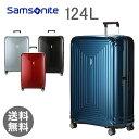 サムソナイト ネオパルス スピナー81 スーツケース 124L 旅行 バッグ キャリーケース 65756 SAMSONITE Neopulse SPINNER 81/30 1年保証