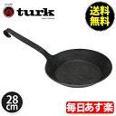 turk ターク Classic Frying pan クラ...