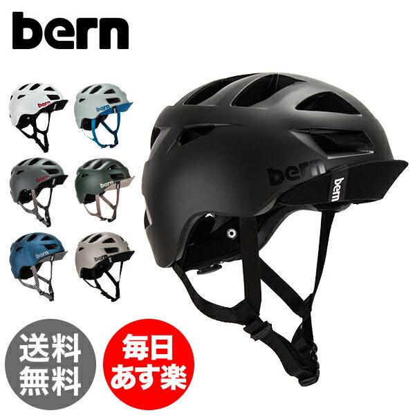 バーン Bern ヘルメット オールストン オー...の商品画像