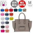 【お盆もあす楽】セーブマイバッグ Save My Bag ポルトフィーノ Mサイズ ハンドバッグ トートバッグ 2129N Standard Lycra Portofino ( M...