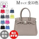 【お盆もあす楽】セーブマイバッグ Save My Bag ミス Mサイズ ハンドバッグ トートバッグ 10204N Standard Lycra MISS ( Medium ) レ...