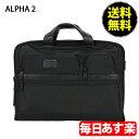 TUMI トゥミ 26114D2 ALPHA2 アルファ2 コンパクト・ラージ・スクリーン・コンピュ