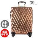 TUMI トゥミ スーツケース 39L コンチネンタル・キャリーオン 0228661COP2 コッパー (Copper)