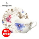 Villeroy&Boch ビレロイ&ボッホ Mariefleur GRIS Mariefleur Gris Basic Tea Cup 8 1/2 oz & Mariefleur Basic Tea Cup Saucer 6 1/4 ..