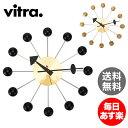 【3%OFFクーポン】ヴィトラ Vitra 掛け時計 Ball Clock (ボールクロック) ウォールクロック デザイン インテリア おしゃれ