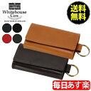 【ラッピング1円】 Whitehouse Cox ホワイトハウスコックス Keycase Size CLOSE 6.5 × 11.5cm OPEN 19.5 × 11.5cm S9692 キーケース