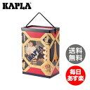 【数量限定Rainbow Loomの特典付】 Kapla カプラ魔法の板 200 KAPLA BA おもちゃ 玩具