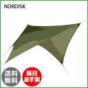 ノルディスク NORDISK タープ ヴォス ダイヤモンド PU 127009 ダスティーグリーン ...