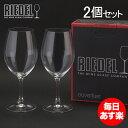 Riedel リーデル ワイングラス 2個セット オヴァチュ...