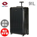 RIMOWA リモワ サルサエアー 825.73 82573 SALSA AIR スーツケース ネイ ...