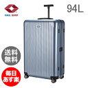 RIMOWA リモワ SALSA AIR 878.73 87873 サルサエアー MULTIWHEEL スーツケース キャリーバッグ アイスブルー 94L (820.73.78.4)